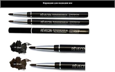 Карандаш для век REVECEN 03, белый/чёрный
