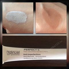 Крем для лица Перфект С (Natinuel | Perfect C Face Decollete Hands Cream), 25 мл