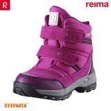 Ботинки Reimatec® Visby 569289-4620