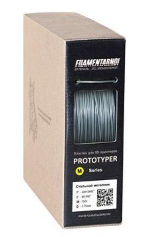 Пластик Filamentarno! Prototyper M-Soft, Стальной металлик, 1.75 мм