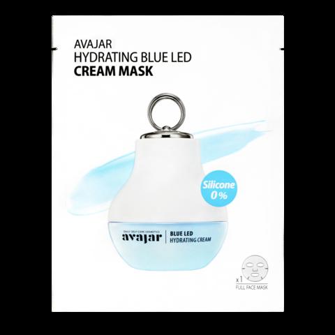 AVAJAR | Увлажняющая кремовая LED маска / 5 шт