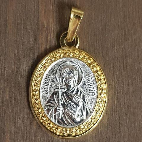 Нательная именная икона святая Наталья с позолотой кулон с молитвой