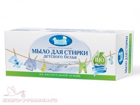 Наша Мама. Мыло для стирки детского белья 0+, 1уп/2 шт по 140г