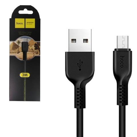 Кабель для IPhone (Lightning) Hoco 3м черный