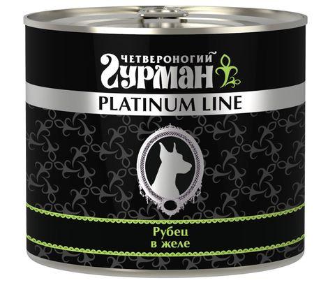 Четвероногий Гурман Платиновая линия конс. для собак рубец говяжий в желе 240г