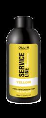 OLLIN SERVICE LINE Флюид-препигментатор желтый 90мл/ Yellow Fluid-Pre-Color