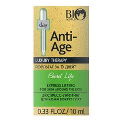 Экспресс-лифтинг для кожи вокруг глаз (Luxury T...