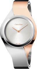 Женские швейцарские часы Calvin Klein K5N2S1Z6