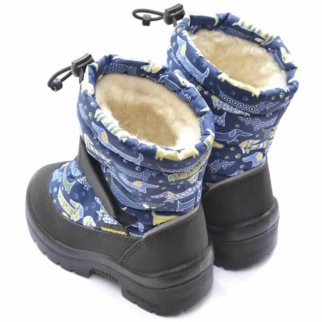 Дутики для малышей зимние Nordman Mini на затяжке синие