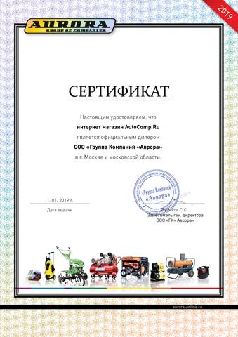 Инверторный сварочный полуавтомат AuroraPRO ULTIMATE 450