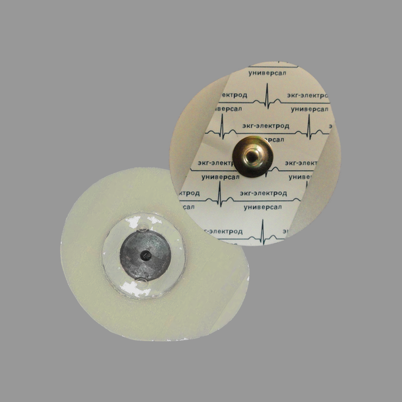 Электрод ЭКГ 45х42 мм, одноразовый, универсал, Россия (7.9 руб/шт)