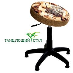 plastmassovye-stulya-foto-kompternyy-stul-tantsuyuschiy-kupit-dlya-kompyutera-stul-ortopedicheskiy-dlya-stola