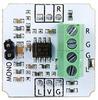 Аудиовыход c винтовыми клеммами (Troyka-модуль)