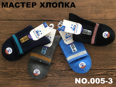 Носки для мальчиков ( 12 пар) арт.005-3 ( р 37-41)