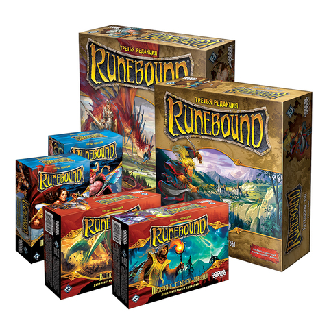 Большой набор Runebound
