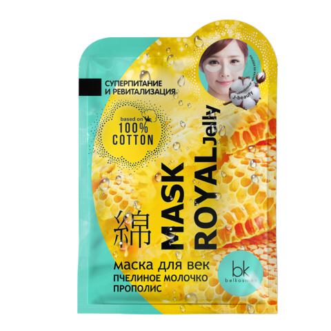 BelKosmex J-Beauty Тканевая маска для век Пчелиное молочко и прополис Mask Royal Jelly 3.7г