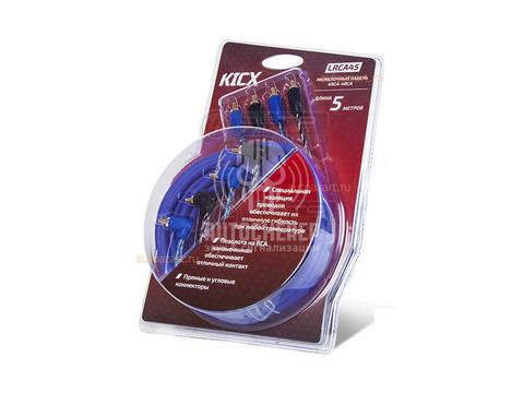 Провода межблочные Kicx LRCA45
