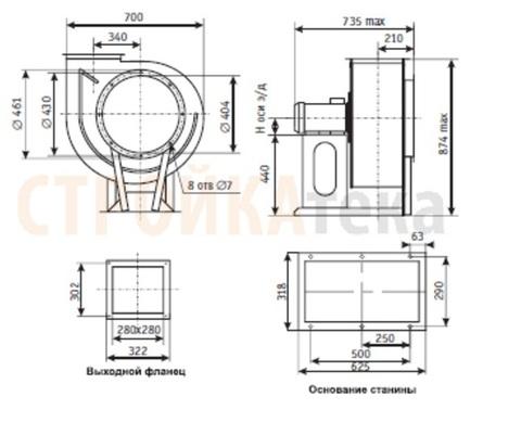Вентилятор радиальный ВЦ 14-46-4,0 (7,5кВт/1500об) Среднего давления