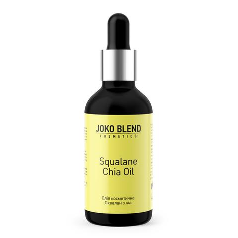 Масло косметическое Squalane Chia Oil Joko Blend 30 мл