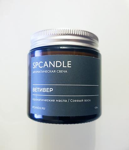 Свеча ароматическая в стекле Ветивер, SPCandle