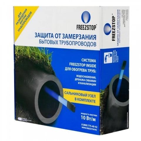 Внутренний греющий кабель Freezstop Inside-10-6 м