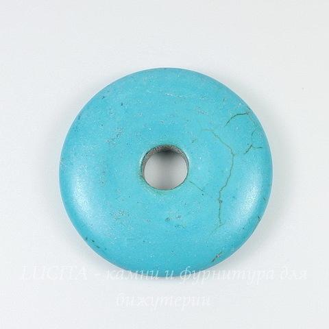 Подвеска - бублик Говлит (искусств), цвет - бирюзовый, 44 мм