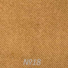 Вариант ткани