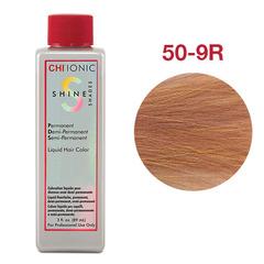 CHI Ionic Shine Shades Liquid Color 50-9R  (Светлый натуральный красный блондин) - Жидкая краска для волос