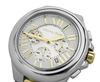 Купить Наручные часы Michael Kors Runway MK5653 по доступной цене