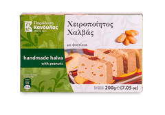 Халва с арахисом Kandylas, 200г