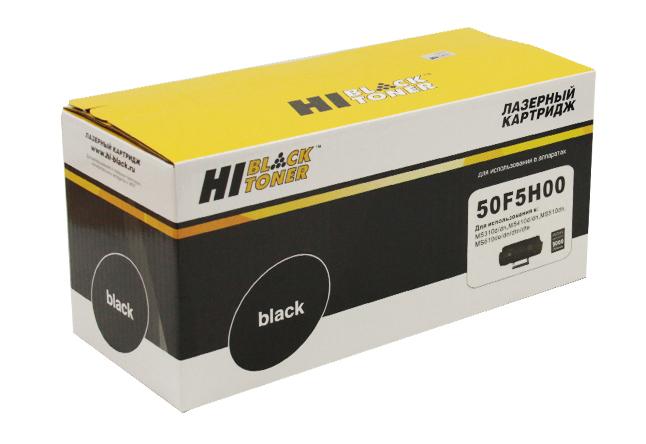 50F5H00 Hi-Black