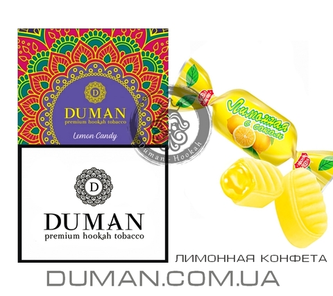 Табак Duman Lemon Candy (Думан Лимонная Конфета)
