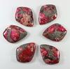 Кабошон Яшма Императорская (прессов., тониров), цвет - розовый, 34х26 мм