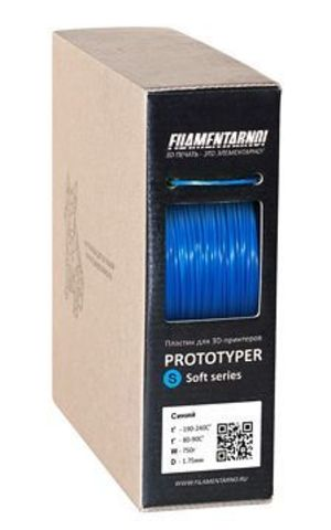 Пластик Filamentarno! Prototyper S-Soft непрозрачный. Цвет синий, 1.75 мм, 750 грамм
