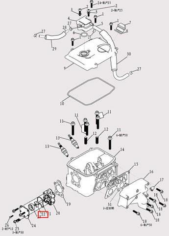 Крыльчатка масляного насоса Φ20*9.95 для лодочного мотора F9.8 Sea-PRO (9-22)