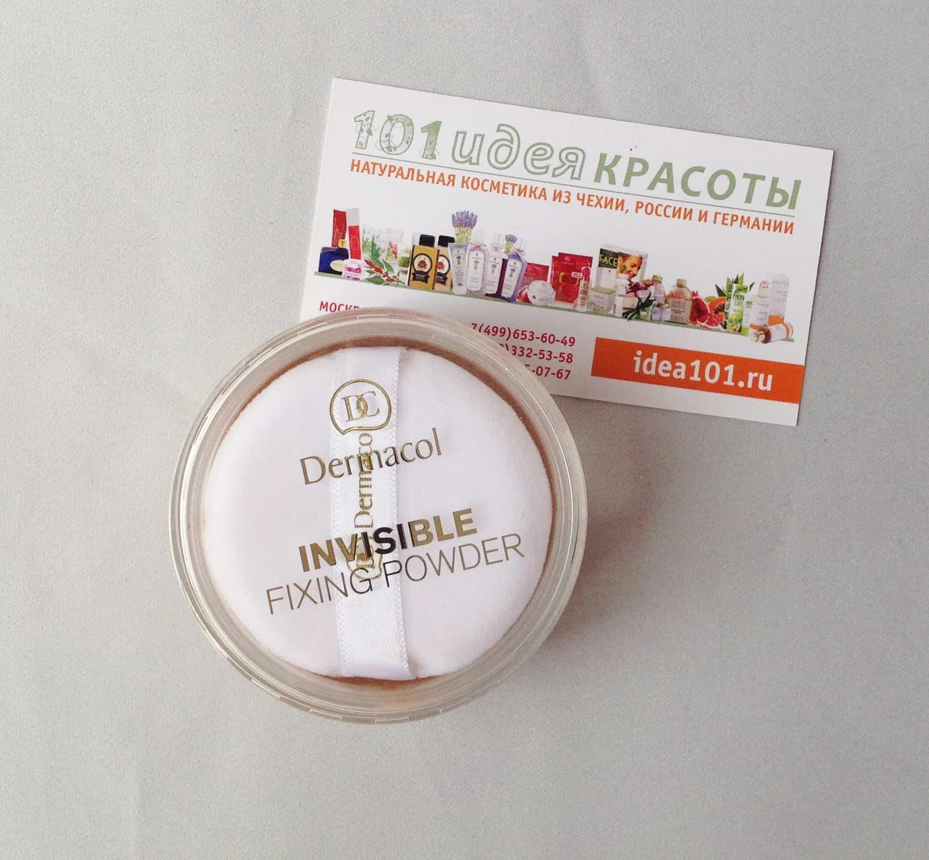 Dermacol Invisible Fixing Powder Прозрачная фиксирующая пудра, 14гр