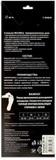Вкладыши-стельки от запаха и пота «MiniMax» антибактериальные, цвет черный