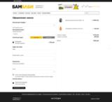 Шаблон интернет магазина - Бамблби