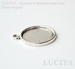 Сеттинг - основа - подвеска для кабошона 20 мм (цвет - античное серебро)