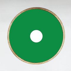 Отрезной диск сплошной. 150х0,8х5х32