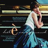 Helene Grimaud, Philharmonia Orchestra, Vladimir Ashkenazy / Rachmaninov: Piano Concerto No. 2 (LP)