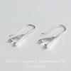 Швензы - крючки с держателем для подвески (цвет - серебро) 22х9 мм