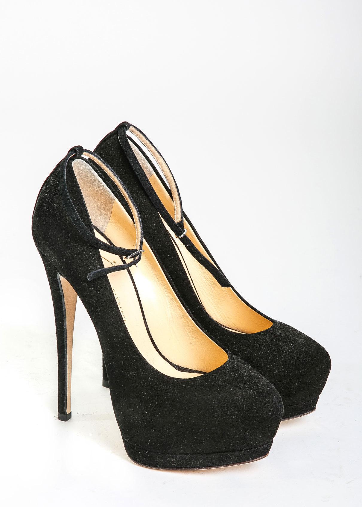 Брюки и туфли доставка