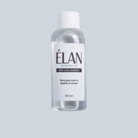 ELAN Professional Line Ремувер