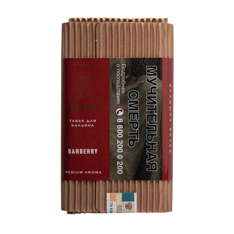 Табак Satyr Barberry (Барбарис) 100 г