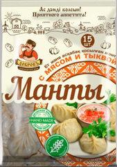 Манты с мясом и тыквой 15 шт
