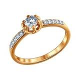 Помолвочное кольцо из золочёного серебра с фианитами