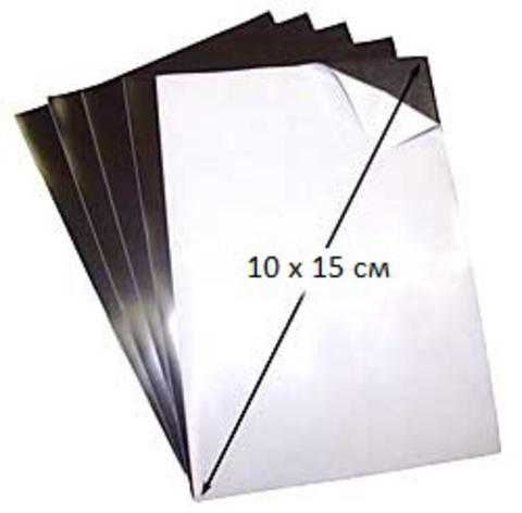 Магнитный винил 0.4 мм в листах 10х15 см с  клеем