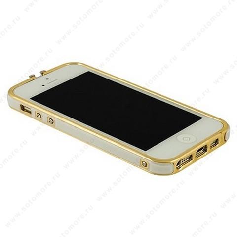 Бампер Heimeiren металический для iPhone SE/ 5s/ 5C/ 5 белый каемка золото