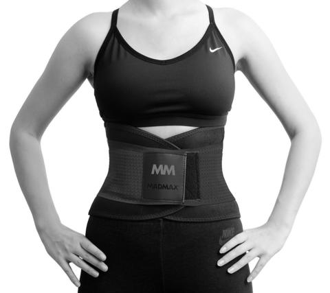 Пояс-корсет MM Slimming BLACK